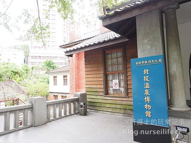 【台北旅遊】北投溫泉博物館 日據時代的羅馬浴場 - nurseilife.cc