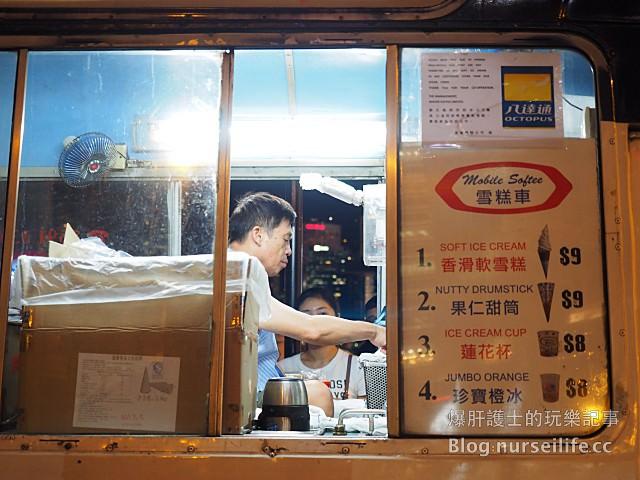 【香港美食】富豪軟雪糕Mobile Softee 香港必吃的神出鬼沒雪糕車! - nurseilife.cc