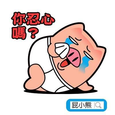 【加護日誌】愛要適時放手… - nurseilife.cc