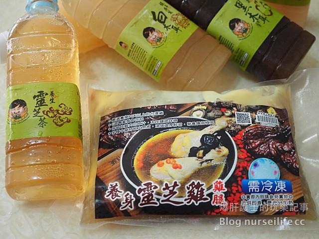 【台南美食】苦主健康茶飲新商品 可以宅配的靈芝雞湯 方便好喝又養氣! - nurseilife.cc