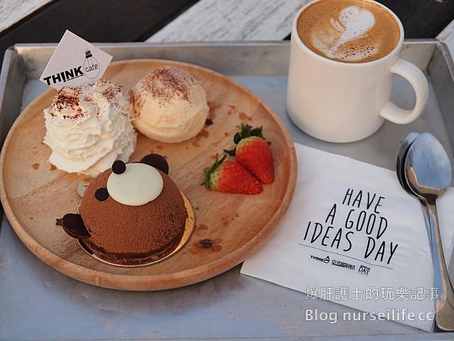 【曼谷美食】Think cafe 泰國貨櫃式咖啡屋 - nurseilife.cc