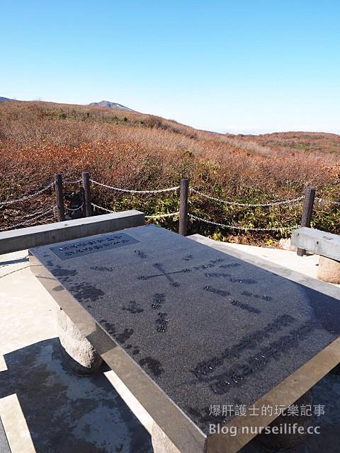 【日本賞楓】東北秋田紅葉景點 鳥海山 - nurseilife.cc