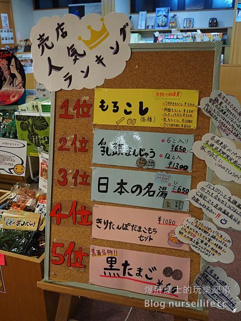 【秋田住宿】休暇村乳頭温泉郷 紅葉瀰漫的童話世界 - nurseilife.cc