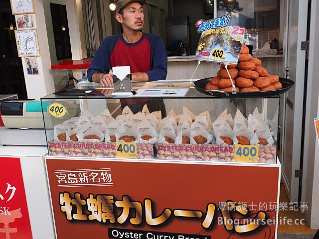 【宮島美食】必吃的B級美食 宮島名物牡蠣咖哩麵包(牡蠣カレーパン) - nurseilife.cc