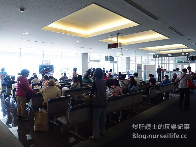 【廣島旅遊】廣島機場 ㄧ入關就會後悔的地方 - nurseilife.cc