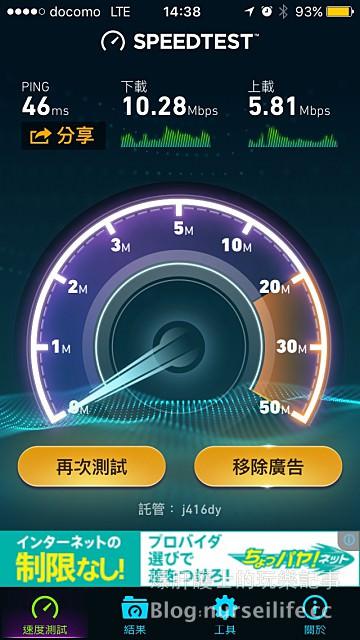 免租機!超輕便!上網更快速!日本評價第一的EZ Nippon日本通上網卡 - nurseilife.cc