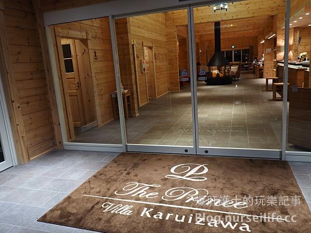【輕井澤住宿】The Prince Villa Karuizawa 輕井澤王子大飯店體系中最高級且最超值的別墅型小木屋 - nurseilife.cc