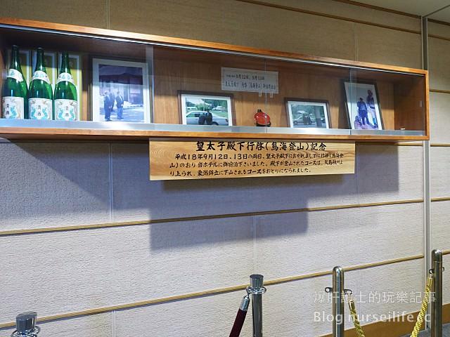 【秋田住宿】ホテル フォレスタ鳥海 (Hotel Foresta Chokai)視野絕佳的鳥海山飯店 - nurseilife.cc