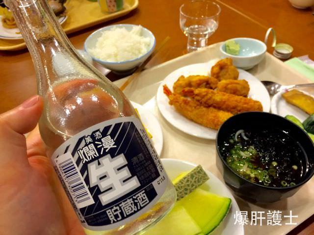 【日本清酒】秋田清酒 美酒爛漫生貯蔵酒 - nurseilife.cc