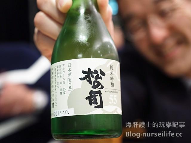 【日本清酒】滋賀地區的名酒 松の司55純米吟釀 - nurseilife.cc