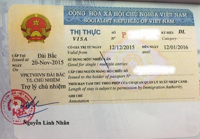 【越南旅遊】越南簽證自己辦 超簡單! - nurseilife.cc