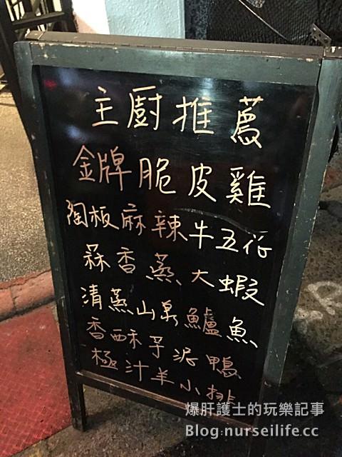 【台北美食】鳥以花香手作料理 延吉街巷弄中的好滋味 - nurseilife.cc