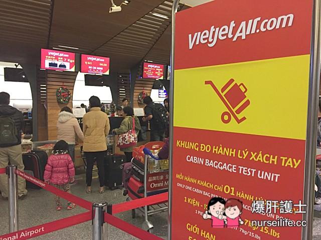 【廉價航空】越捷航空 VietJetair 飛越南首選 - nurseilife.cc