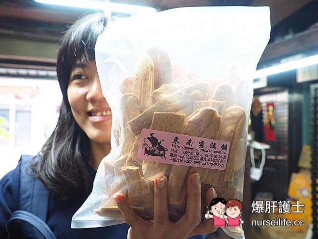 【宜蘭美食】東南蜜餞舖 小資族必買的超便宜、超大包爆炸好吃NG牛舌餅! - nurseilife.cc
