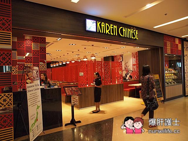 【泰國旅遊】曼谷The Mercury ville 與捷運Chit Lom站相連的美食中心 - nurseilife.cc