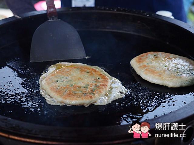 【宜蘭美食】壯圍只賣三小時的三星蔥餅 不只便宜,蔥多到離譜! - nurseilife.cc