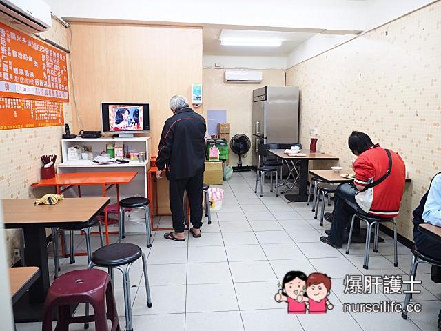 【新莊美食】福壽街自助餐式清粥小菜 宵夜吃粥首選! - nurseilife.cc