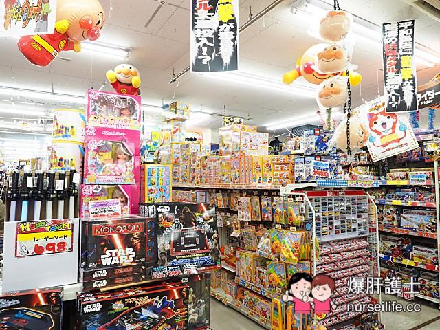 【日本必買】驚安殿堂 唐吉訶德 日本最大型的連鎖折扣店 - nurseilife.cc