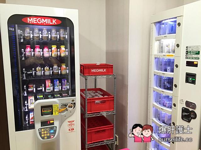 紅眼虎航台北東京平和島溫泉泡湯、購物、爽吃一日生活圈 - nurseilife.cc