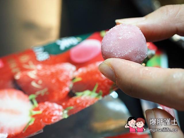 【日本必買超商零食】大人の莓 看到一次買一次的期間限定草莓冰 - nurseilife.cc