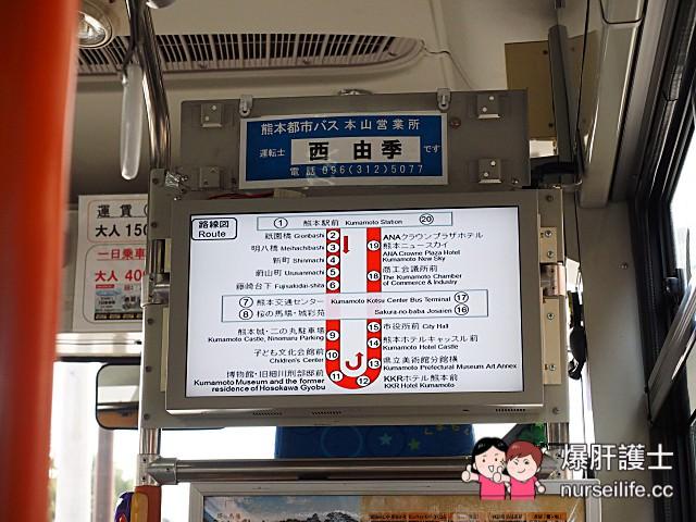 【熊本交通】熊本電車、周遊巴士一日券 - nurseilife.cc