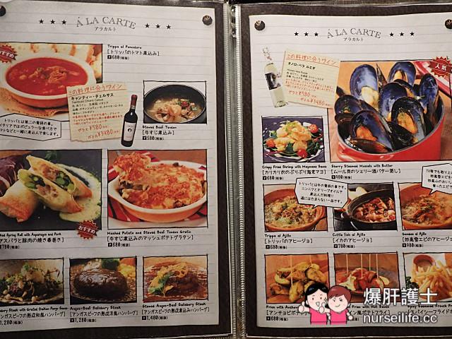 【熊本美食】炭焼きグリル孫三郎 來熊本不能錯過的超值熟成牛肉專賣店 - nurseilife.cc