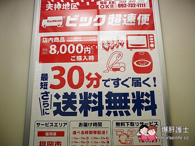 台灣虎航飛福岡搭配JR九州周遊券 購物、美食、泡湯…難忘之旅就此展開! - nurseilife.cc