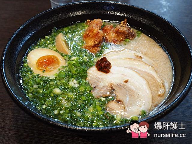 【九州美食】ラーメン暖暮 九州第一名的拉麵 湯布院限定一整個飽翻! - nurseilife.cc