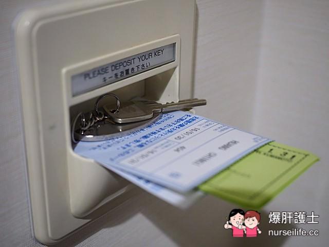 【熊本住宿】從房間就能看到熊本城的飯店 KKR Hotel 熊本 - nurseilife.cc
