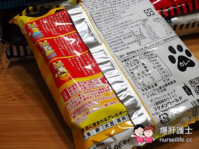 免出國!樂天日本美食「動物園拉麵」輕鬆享用日本直送拉麵 - nurseilife.cc