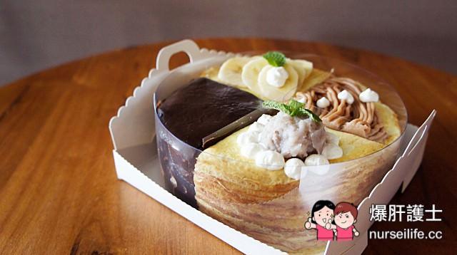 台南最好吃的千層蛋糕 【Rubby 手作千層】 高雅不甜膩令人一吃就愛上! - nurseilife.cc
