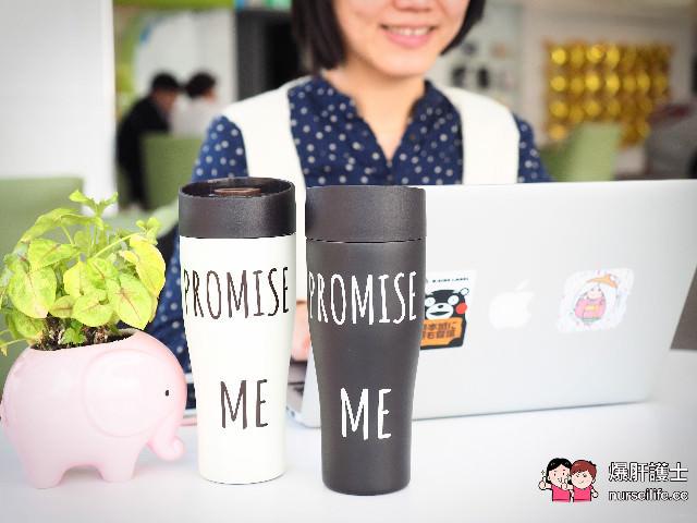 限時限量團購!PROMISE ME BOTTLE 韓星最愛的無毒環保杯 - nurseilife.cc