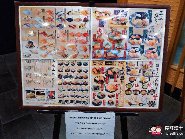 金澤地區的人氣迴轉壽司店 能登前壽司もりもり(Mori mori)一吃就愛上的超值享受 - nurseilife.cc