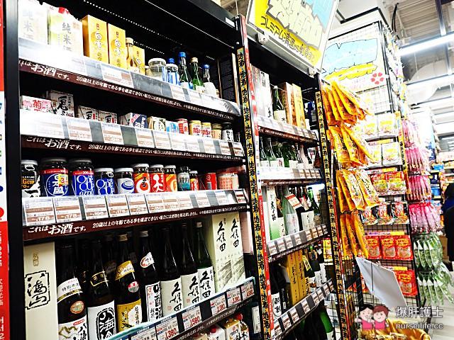 名古屋榮 唐吉訶德【驚安的殿堂】24小時營業的免稅店 敗家購物的好選擇 - nurseilife.cc