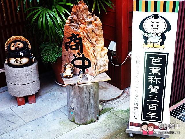 金澤東茶屋街散策 - nurseilife.cc