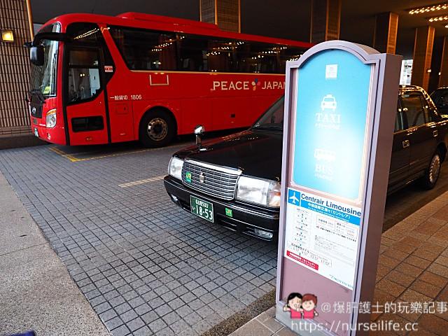 【名古屋交通】往返名古屋市區及新特麗亞中部國際機場的利木津巴士 - nurseilife.cc