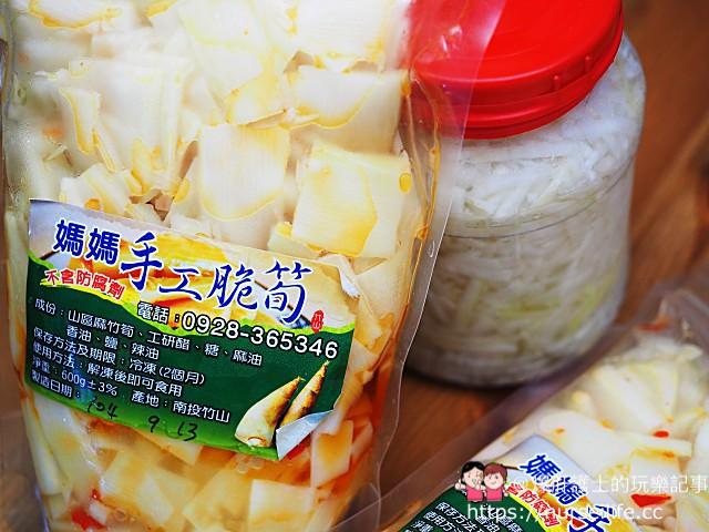 媽的手工食品|情人果、脆筍、薑粉.全手工的預約制商品 - nurseilife.cc