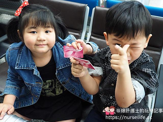 【香港交通】機場快線小童免費 - nurseilife.cc