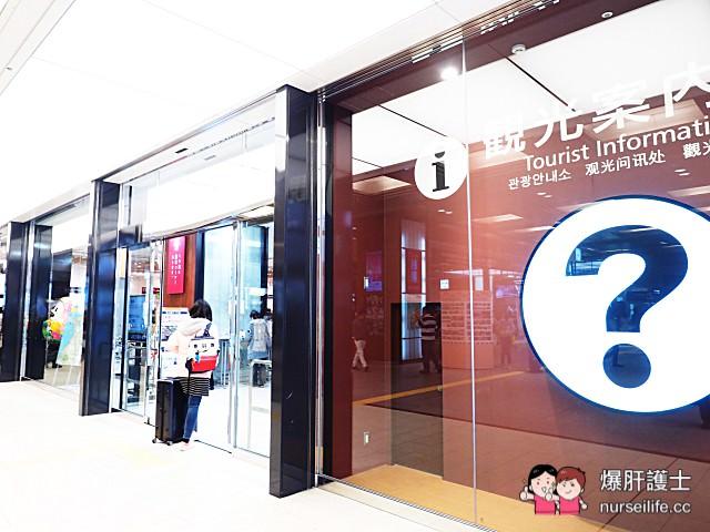 【金澤交通】城下町金澤周遊巴士一日券 - nurseilife.cc