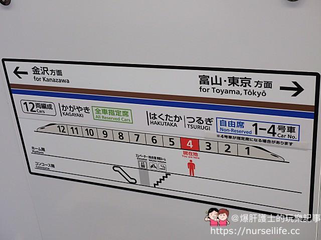 【名古屋/合掌村/金澤/五箇山交通】JR PASS 高山北陸地區周遊券 - nurseilife.cc