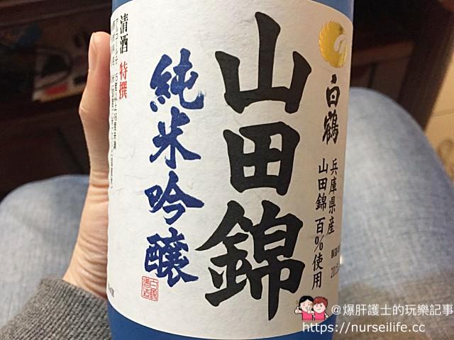 【日本清酒】2015世界金賞 白鶴山田錦純米吟釀 - nurseilife.cc