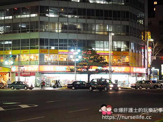 【名古屋住宿】名古屋市Hotel My stays 購物、美食、交通都方便的飯店 - nurseilife.cc