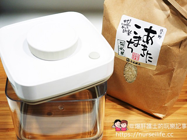 讓食物多8倍壽命!兼顧健康及收納美學的ankomn Savior真空保鮮盒 - nurseilife.cc