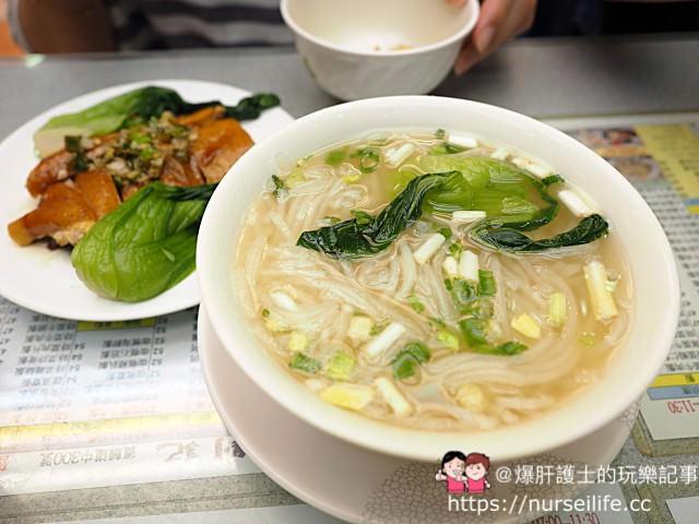 【香港上環】新釗記茶餐廳 雲吞老店餛飩牛腩必吃 - nurseilife.cc