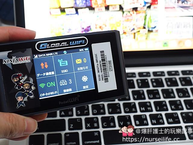 GLOBAL WiFi分享器|出國上網推薦.爆肝護士讀者8折優惠+寄件免運 日本每日$103元起 - nurseilife.cc