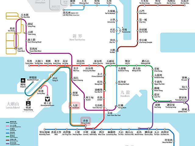 香港|機場快綫搭配預辦登機 省時省力又方便 - nurseilife.cc