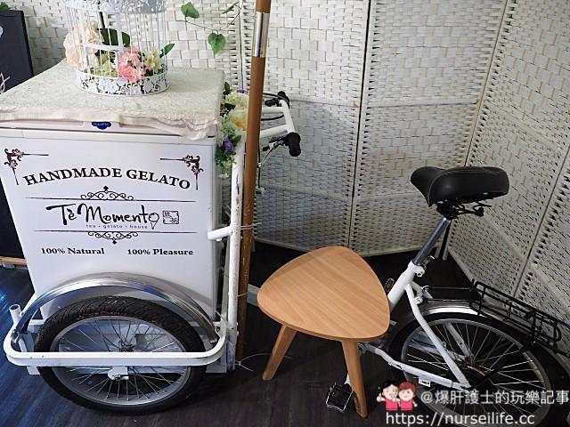 香港、觀塘| Te Moment.慕茶 義大利傳統手工茶味雪糕 - nurseilife.cc
