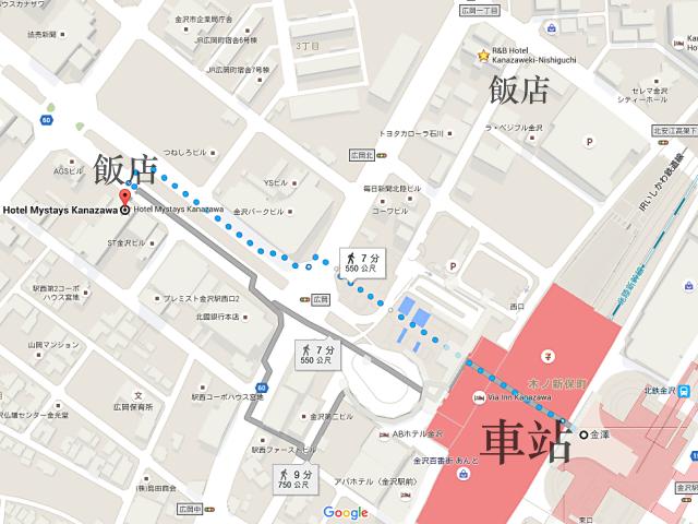設計旅遊行程很難嗎?運用google map規劃行程好方便! - nurseilife.cc