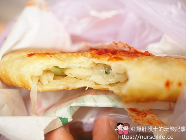 台北、士林|陽明醫院忠義街 忠義小吃蘿蔔絲餅 - nurseilife.cc