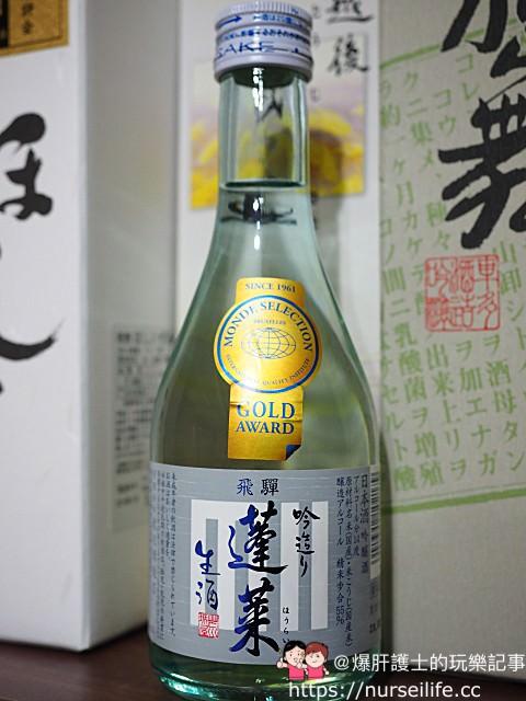 日本清酒、岐阜地區吟釀|飛驒 吟造り生酒 蓬萊 - nurseilife.cc